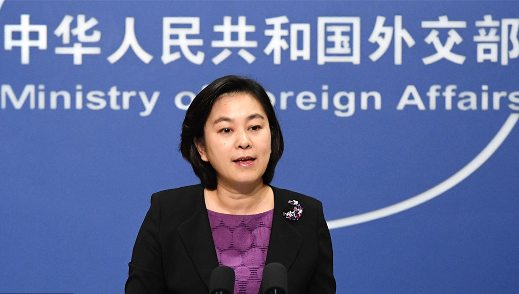 China, El Salvador ties based on one-China principle: FM
