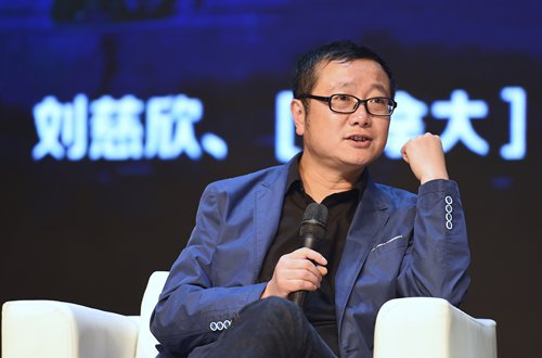 'Three-Body Problem' writer Liu Cixin: Online games perfect platform for sci-fi