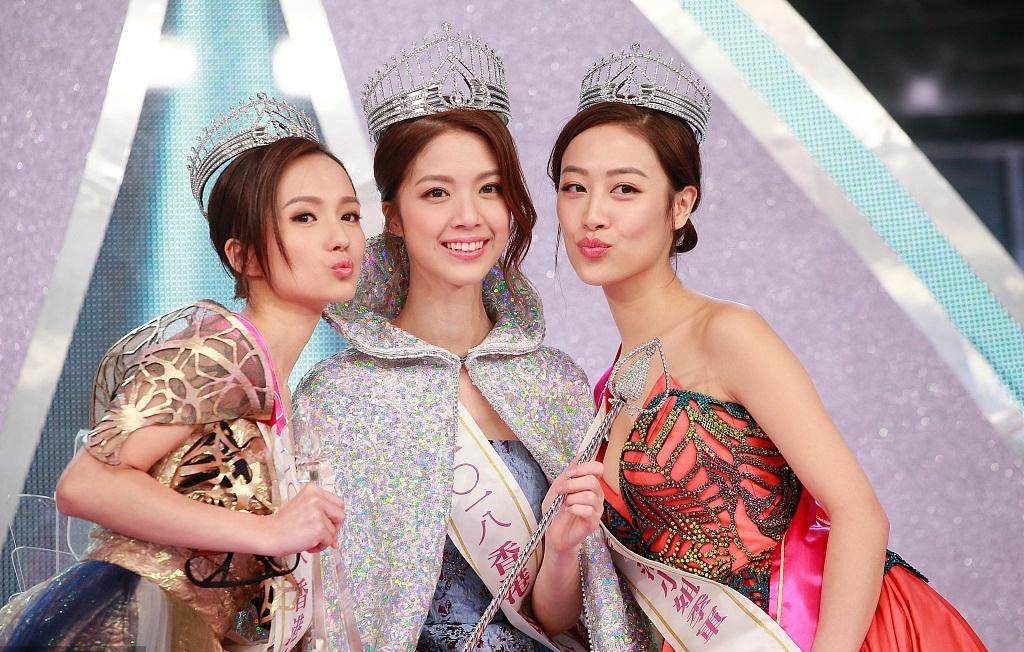 Miss Hong Kong 2018 finale held on August 26