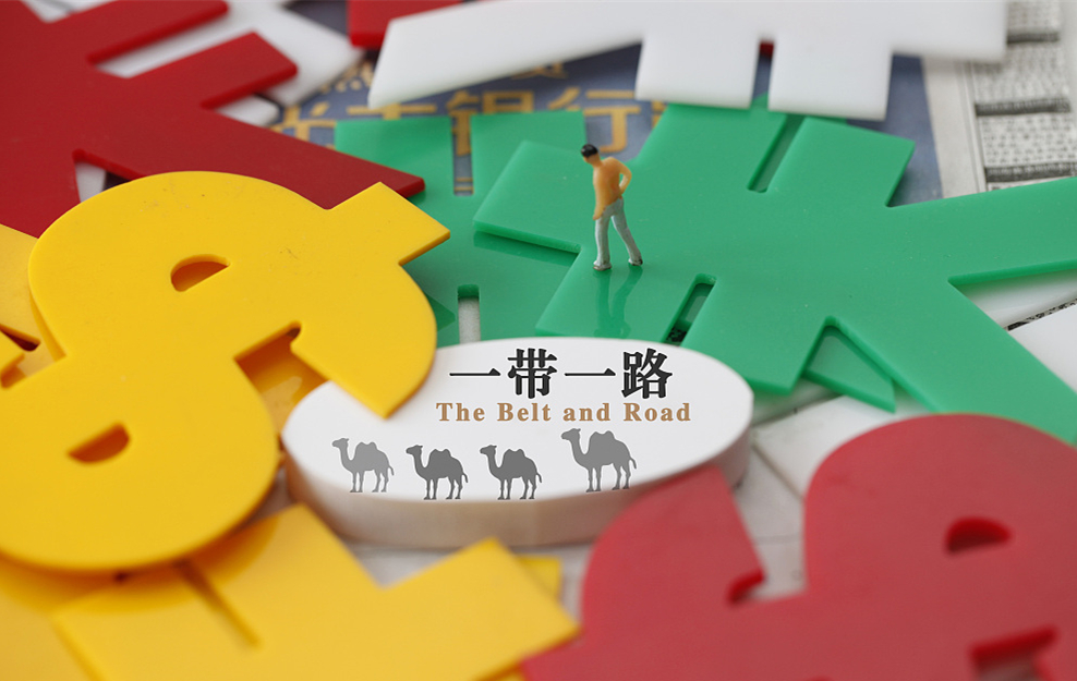 Factbox: Belt and Road Initiative in five years