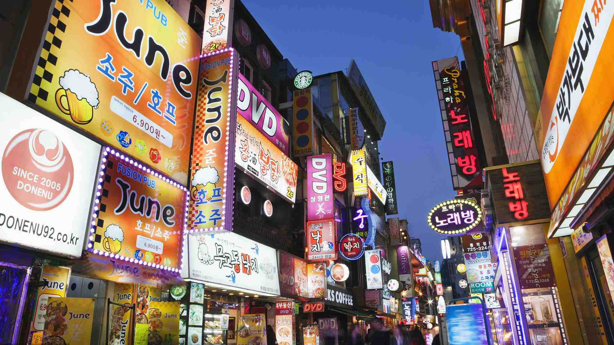 Chinese tour agencies revive South Korea packages as THAAD spat cools down