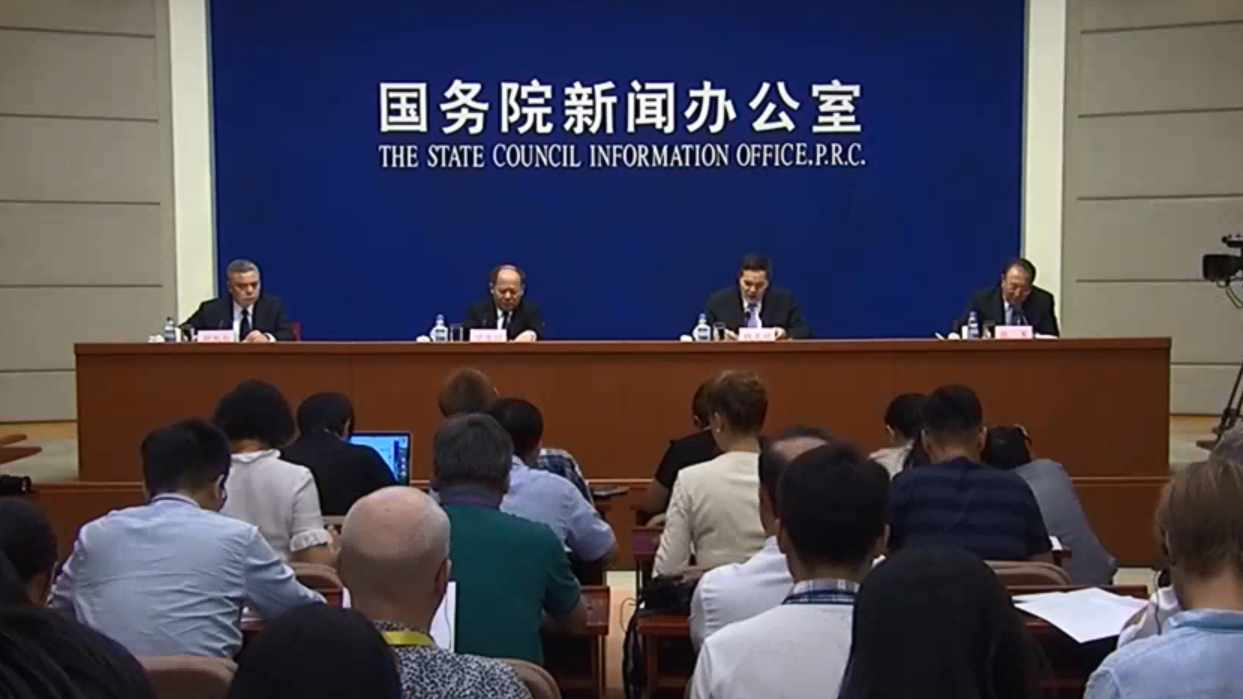 Notable outcomes under Belt and Road Initiative: Official