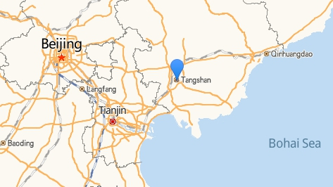 Eight missing after boat sinks off Northern Chinese coast