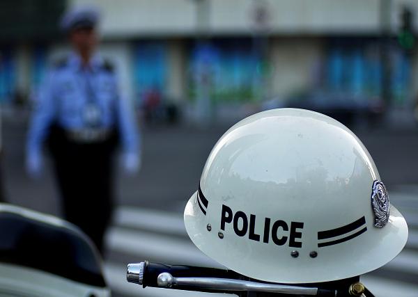 Beijing police launch online services