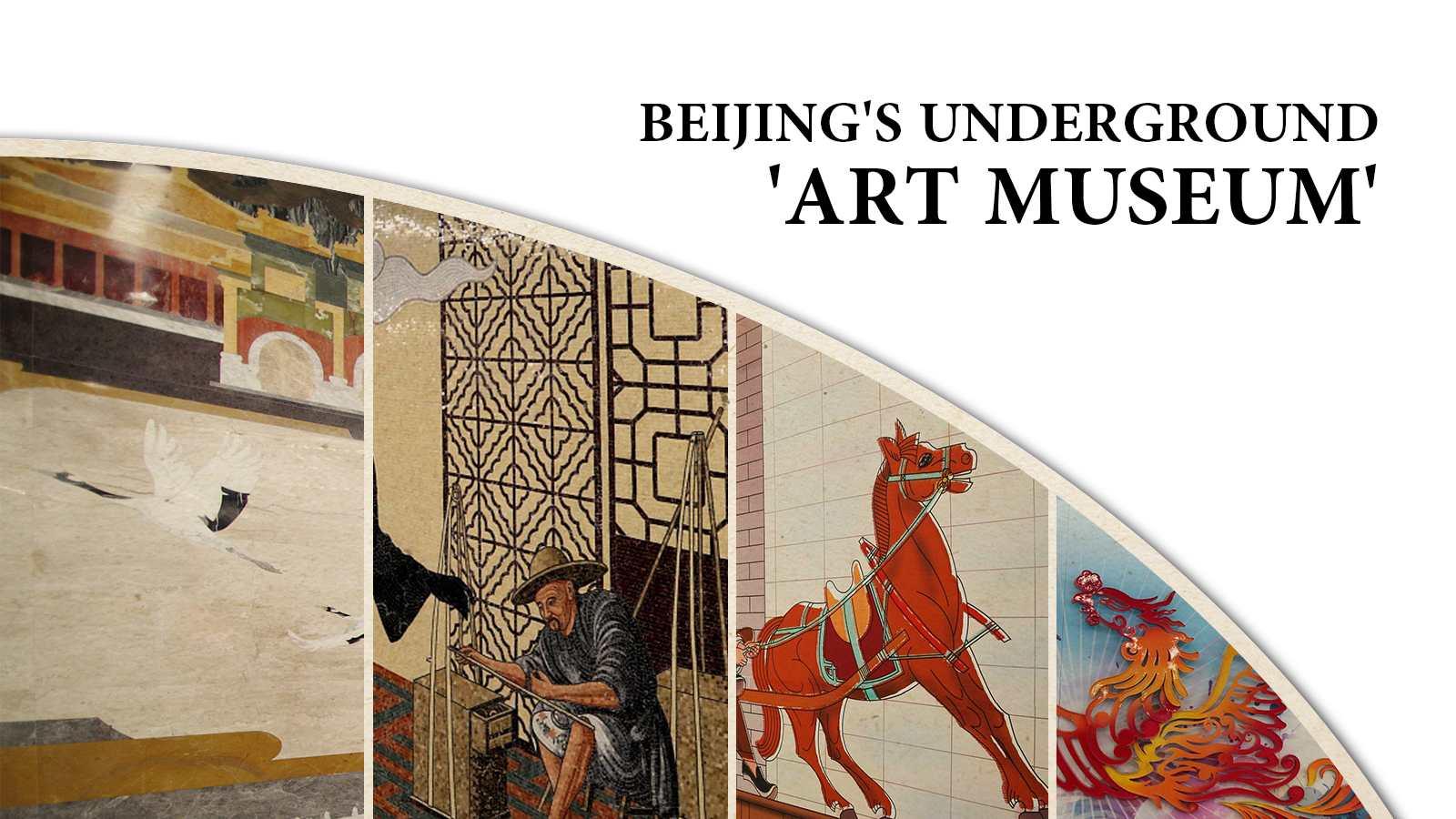 Explore Beijing's hidden 'art museums' by going underground