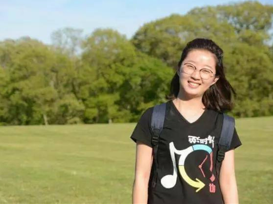 US federal judge reassigned in Yingying Zhang's case