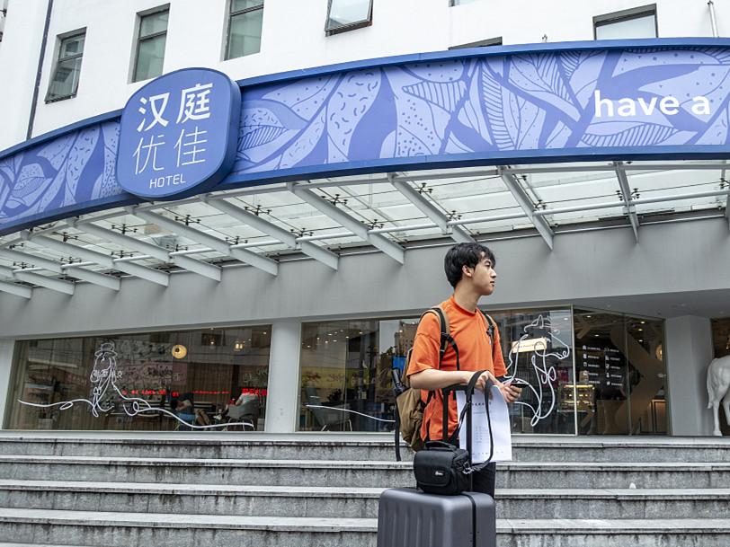 Shanghai police investigate massive data breach of NASDAQ-listed hotel group