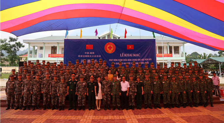 China-Vietnam joint medical examination in border areas concludes