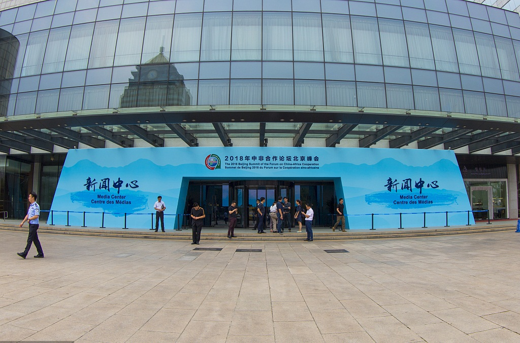 7th FOCAC Ministerial Conference to be held in Beijing