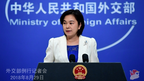 China slams US accusation of Clinton email hack