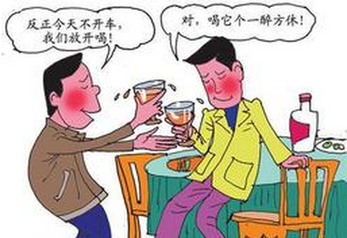 China tops world in alcohol-related deaths: medical report