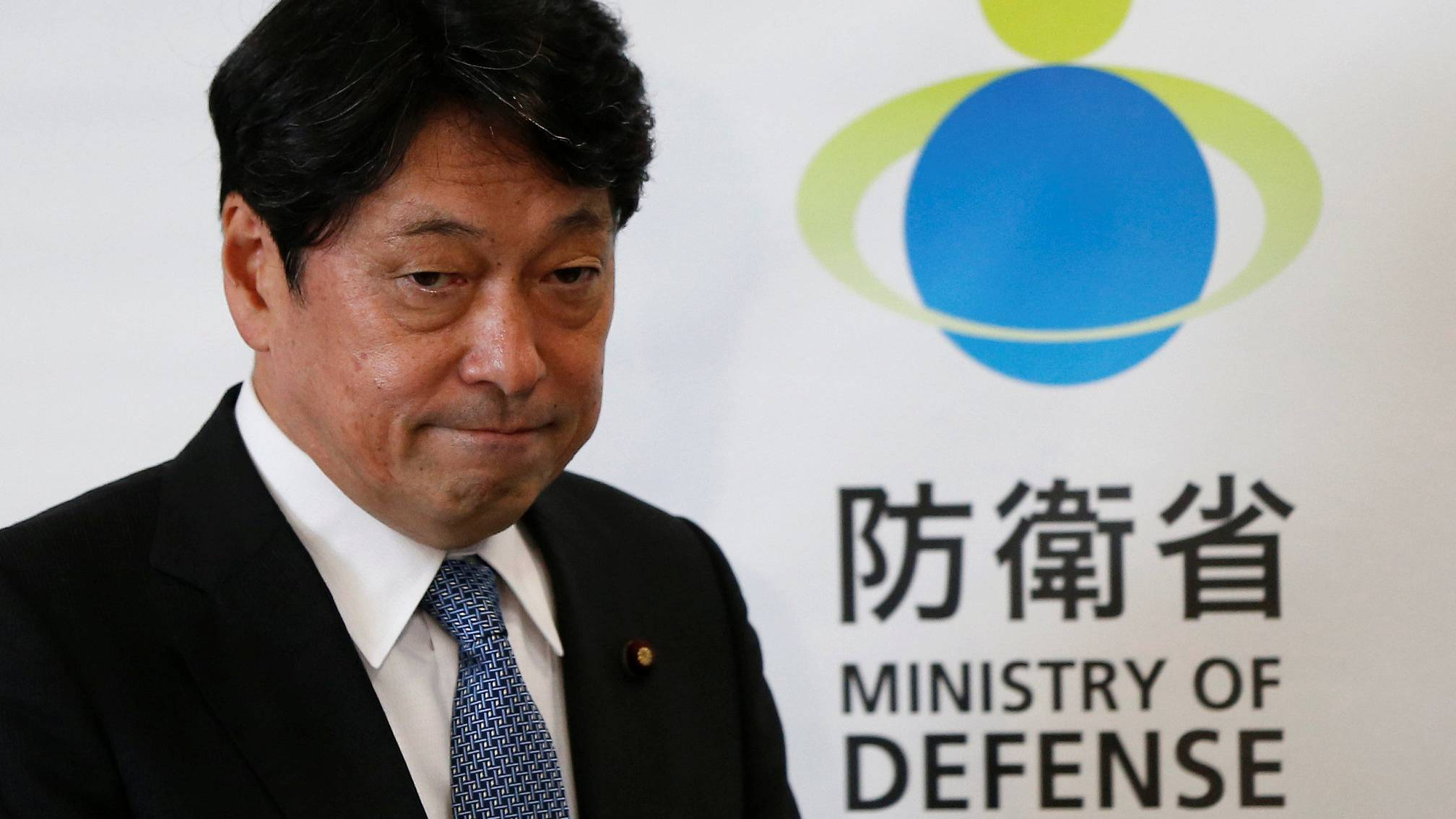 Experts: Japan's defense white paper hypes up 'China threat' again