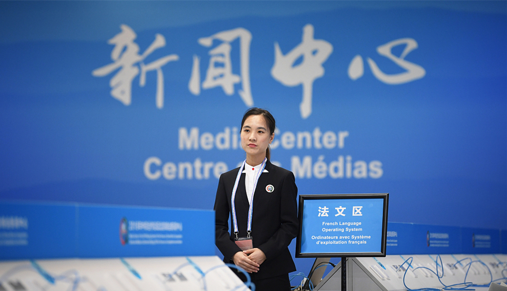 Media center for Forum on China-Africa Cooperation opens