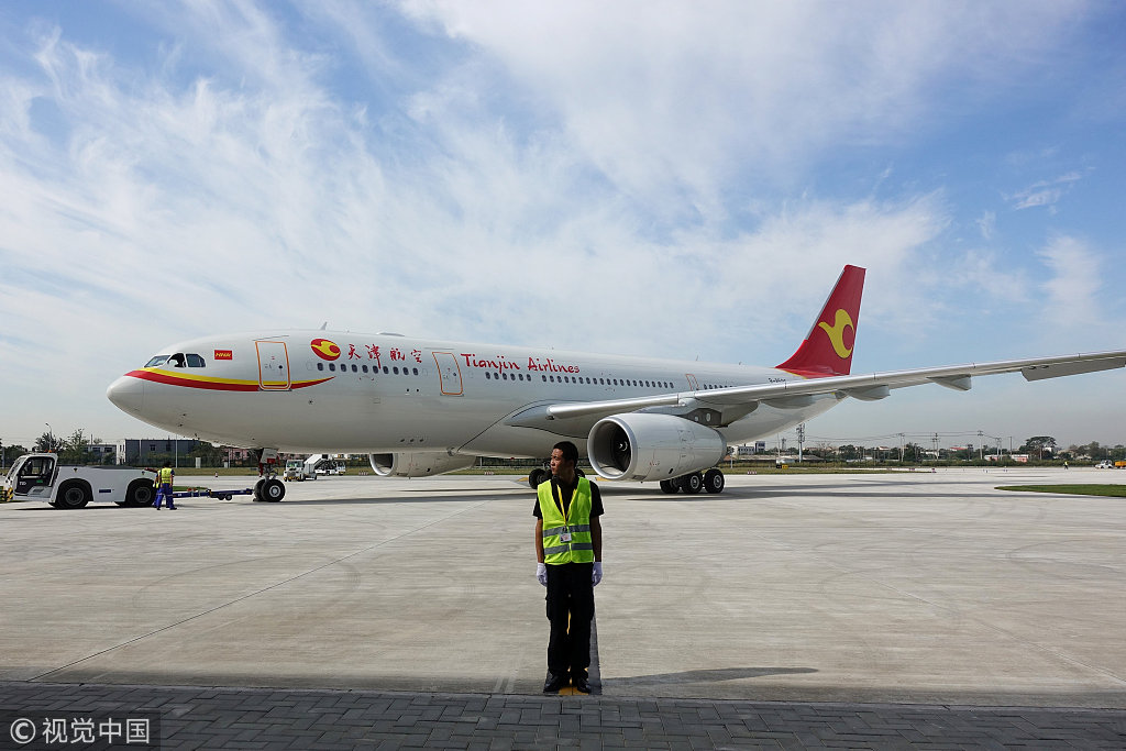 Chongqing and Heathrow now linked by Tianjin Airlines
