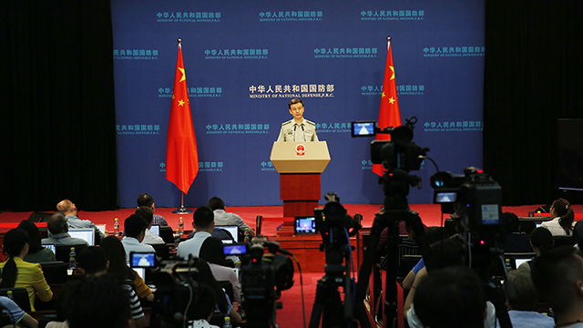 China's stance on South China Sea will not waver: Defense Ministry spokesperson