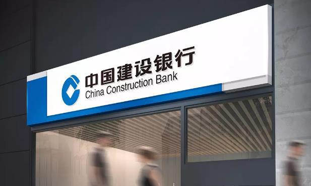 China Construction Bank 6-month profit rises 6.3%