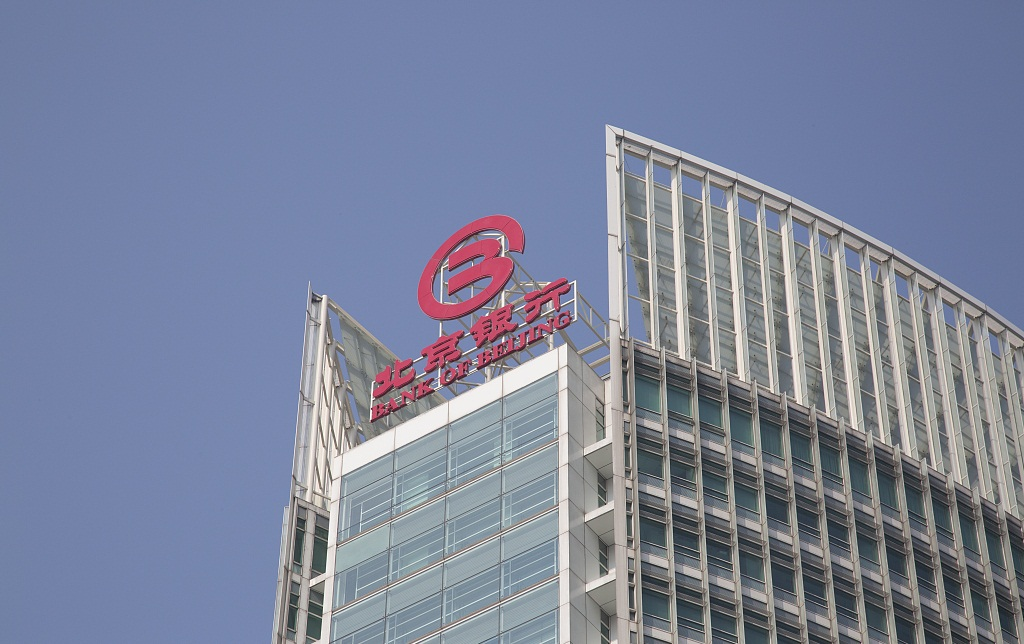 Bank of Beijing H1 net profits up 7 pct on yr to RMB 11.854 bln