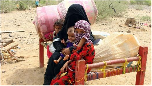 US: UN report on Yemen war crimes 'very concerning'