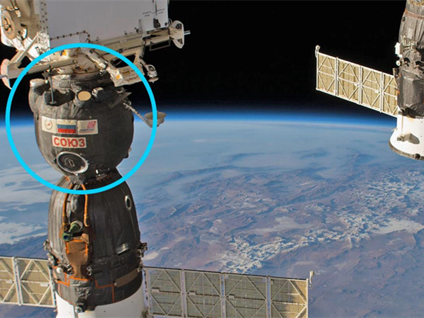 International Space Station reports 'leak', crew not in danger