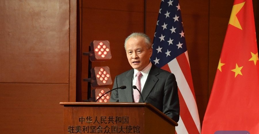 China not to accept another Plaza Accord, says ambassador