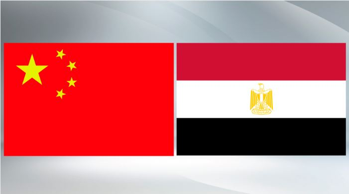 China, Egypt vow to advance comprehensive strategic partnership