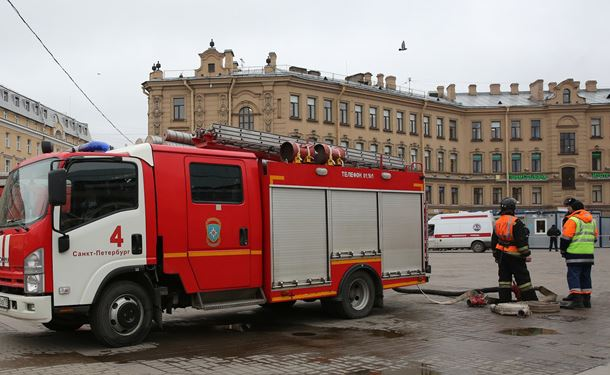 Three killed in defense plant blast in central Russia