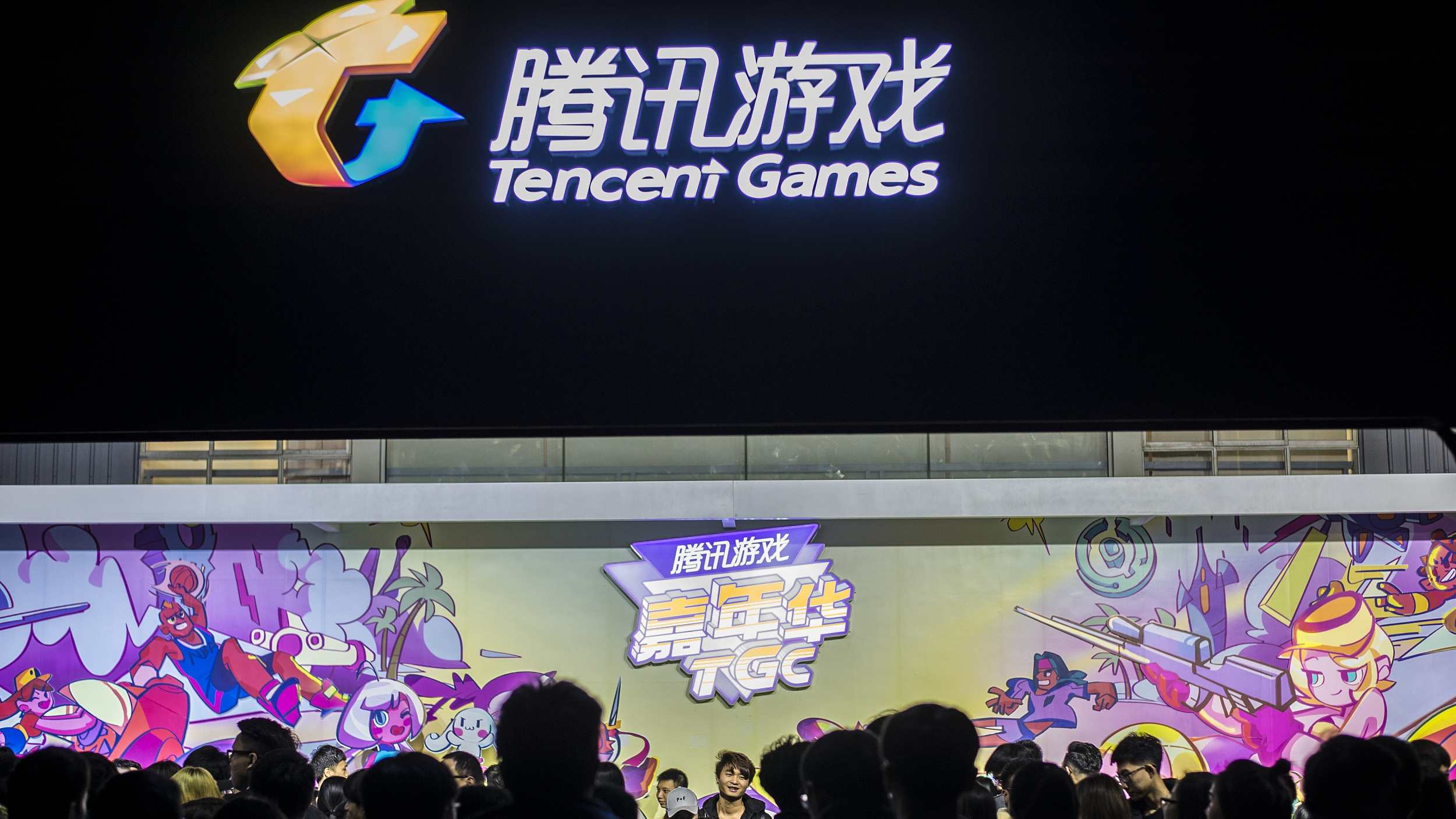 Gaming restrictions in China to curb myopia impact Tencent