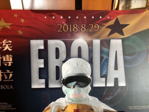 China, Ghana to co-produce film on China's anti-Ebola aid
