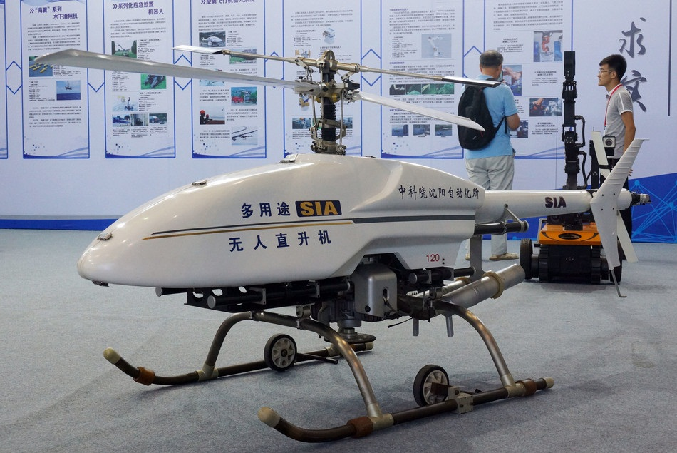 Expo featuring some of China's most high-tech gear opens in Shenyang