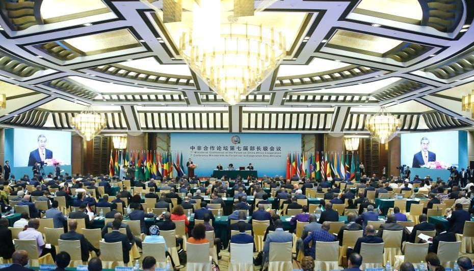 7th FOCAC Ministerial Conference held in Beijing