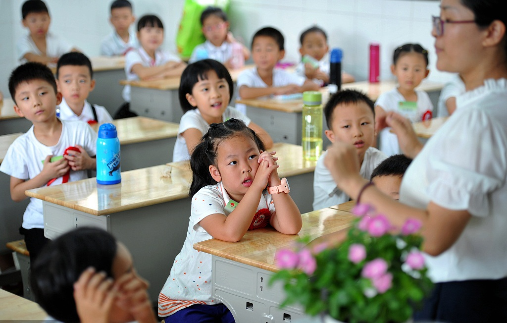 China to improve use of education funds