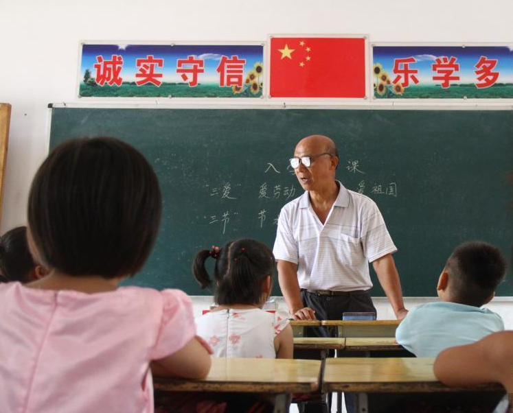 The opening day at a small village school in Jiangxi province