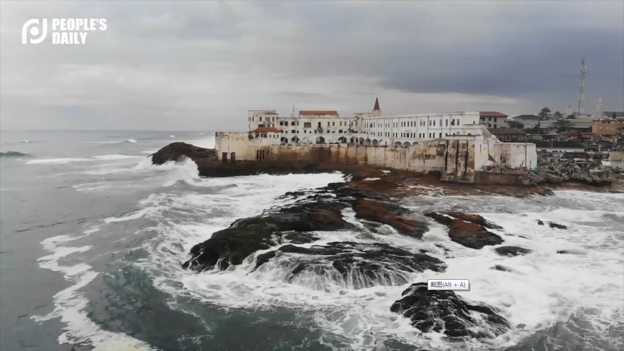 Video: Beautiful view of the Ghana's Cape Coast Castle