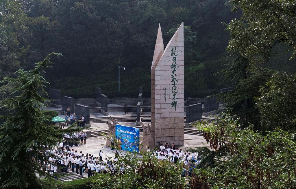 Nanjing people commemorate victory of War of Resistance against Japanese Aggression