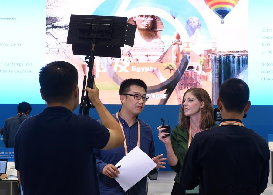 More than 2,600 journalists registered at FOCAC media center