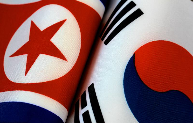 S.Korea in talks with DPRK on opening date of joint liaison office