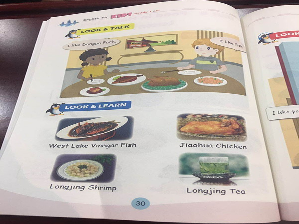 Hangzhou's dishes included in primary English textbook