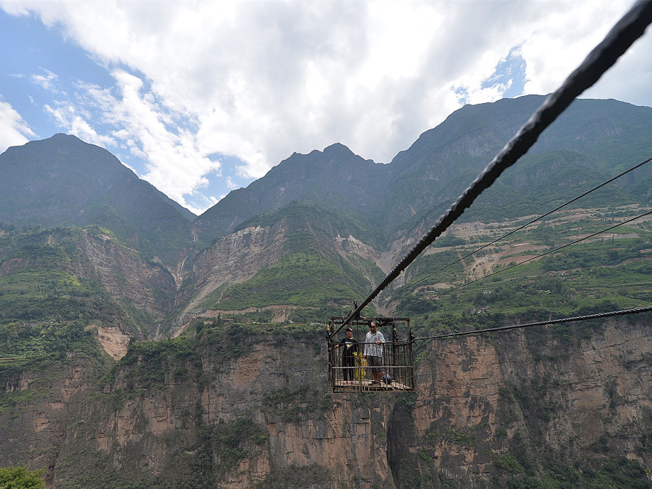 """Southwest China's Sichuan steps out of the """"zipline age"""""""