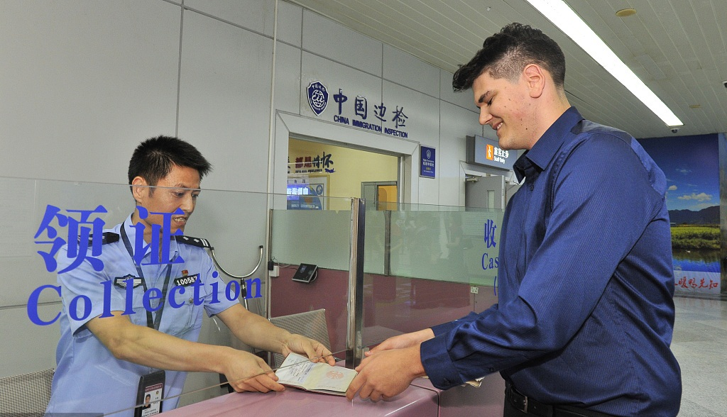 China begins urgent visa reissue service for foreigners who lose passports