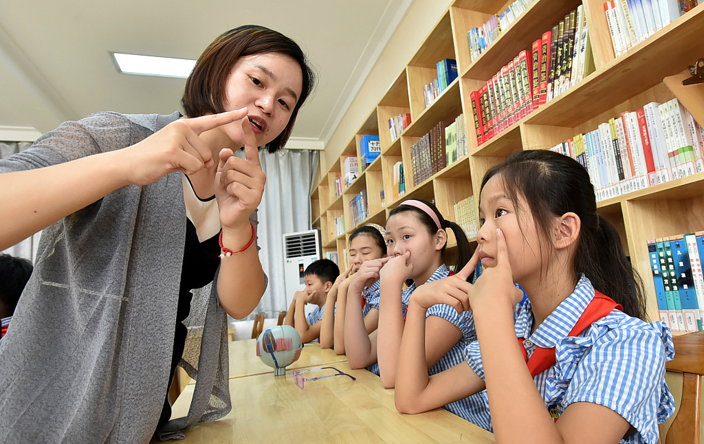 China launches plan to protect children's eyesight