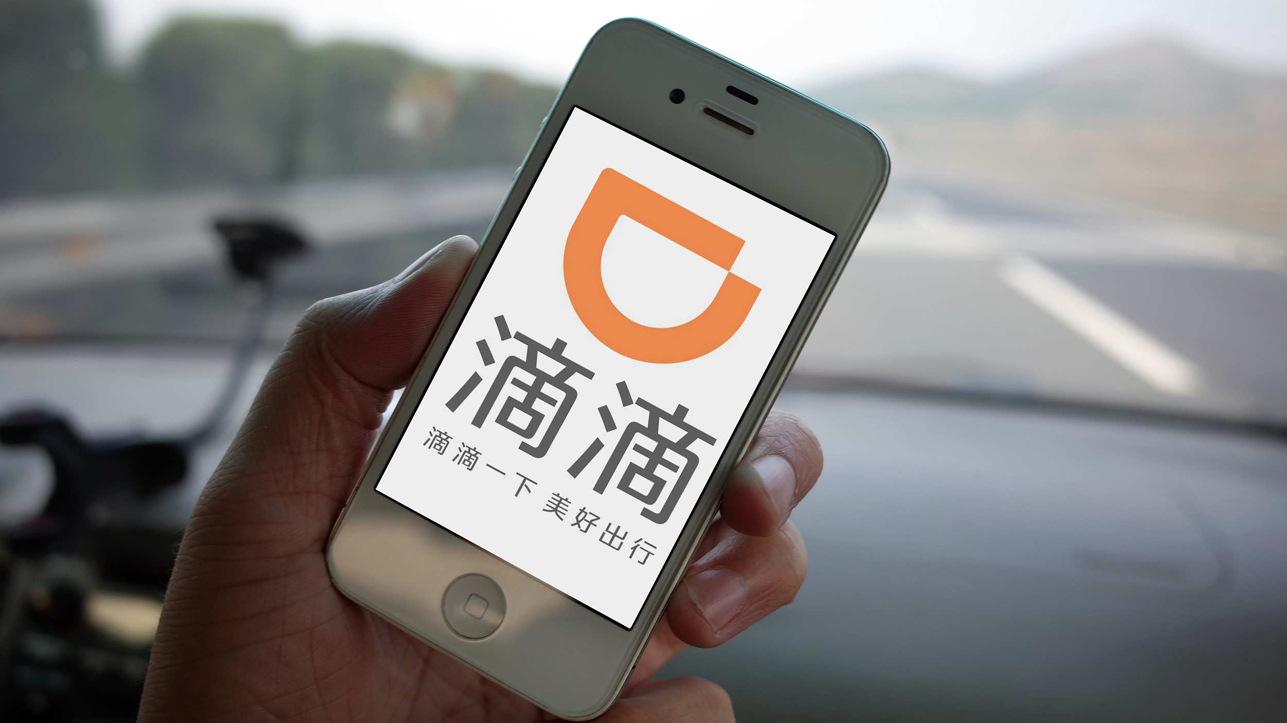 Didi to halt some services in new safety measures