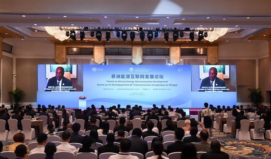 Forum on African Energy Interconnection Development held in Beijing