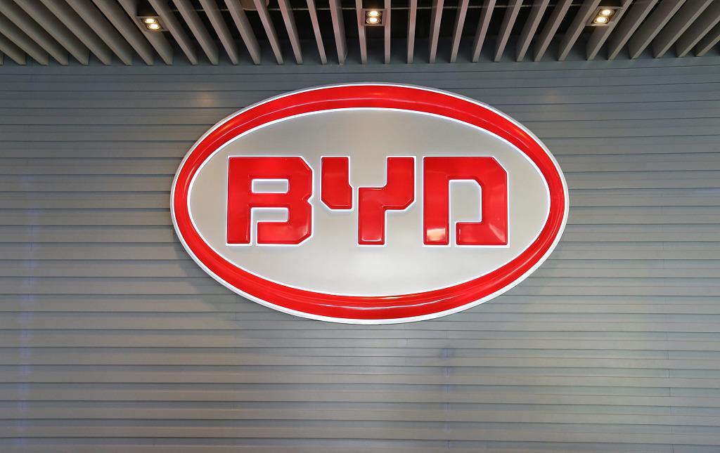 Carmaker BYD launches car app development platform