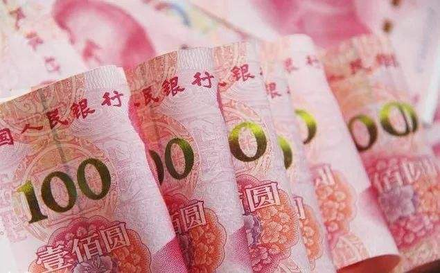Foreign holdings of Chinese govt bonds exceed 1 trillion yuan for first time in August