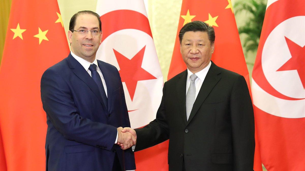 Xi meets Tunisian prime minister