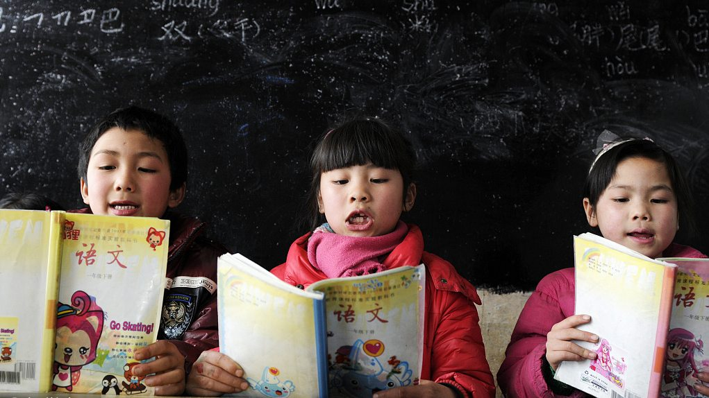 Urban-rural gap in resources for teachers a major issue in China