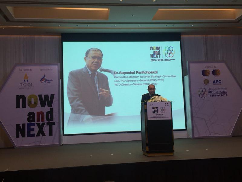 GMS-Thailand 2018 inaugural conference enhances corridor development