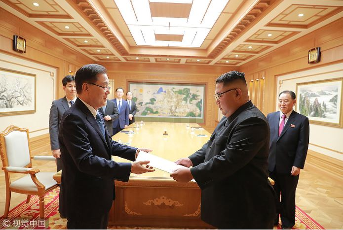 The North Korea-South Korea summit to be held September 18-20