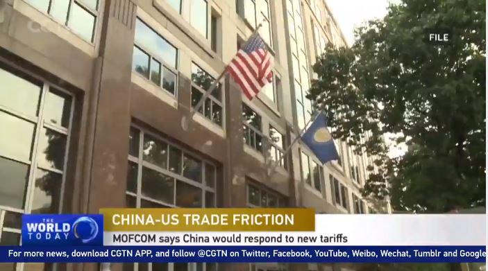 MOFCOM: China must retaliate if US implements new tariffs