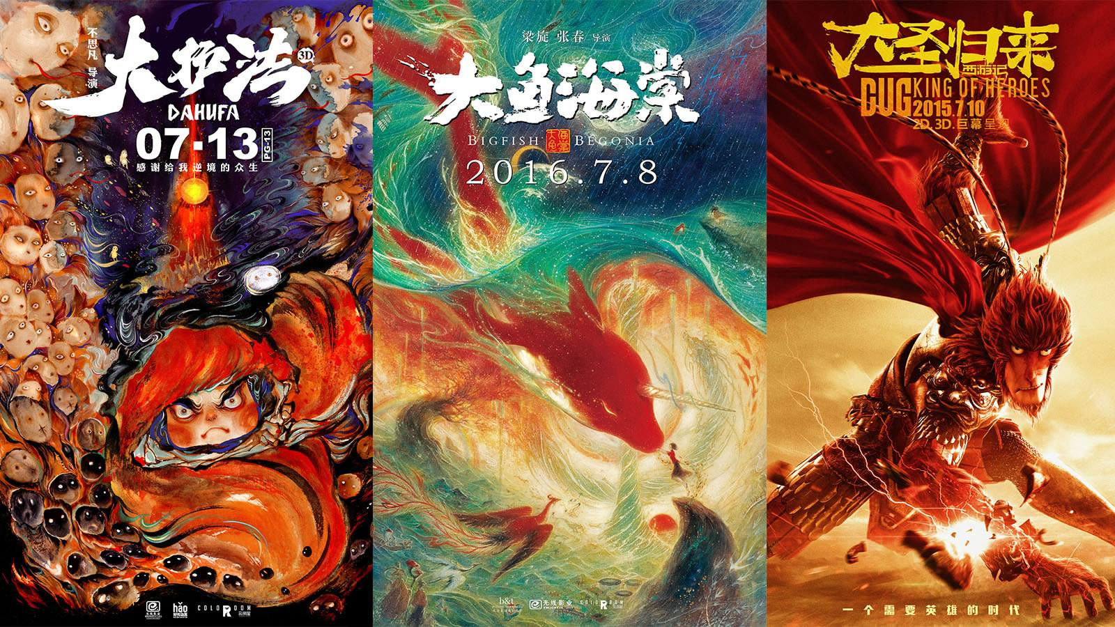 Is it the best time for China's comics and animation industry?